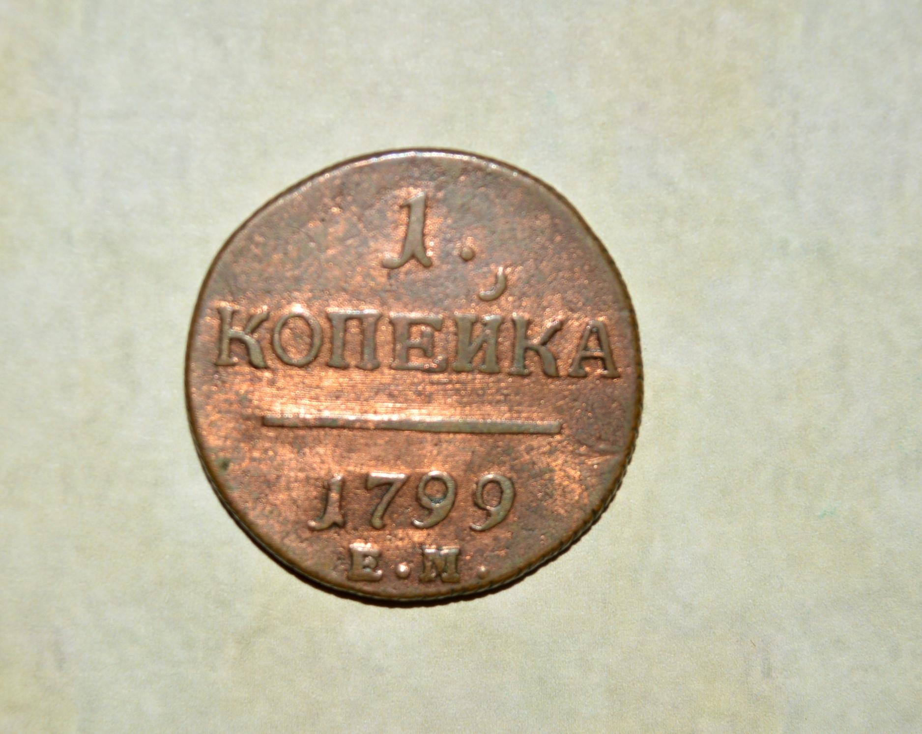 КП - 416