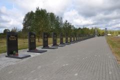 Мемориал Богородицкое поле_Смоленская область